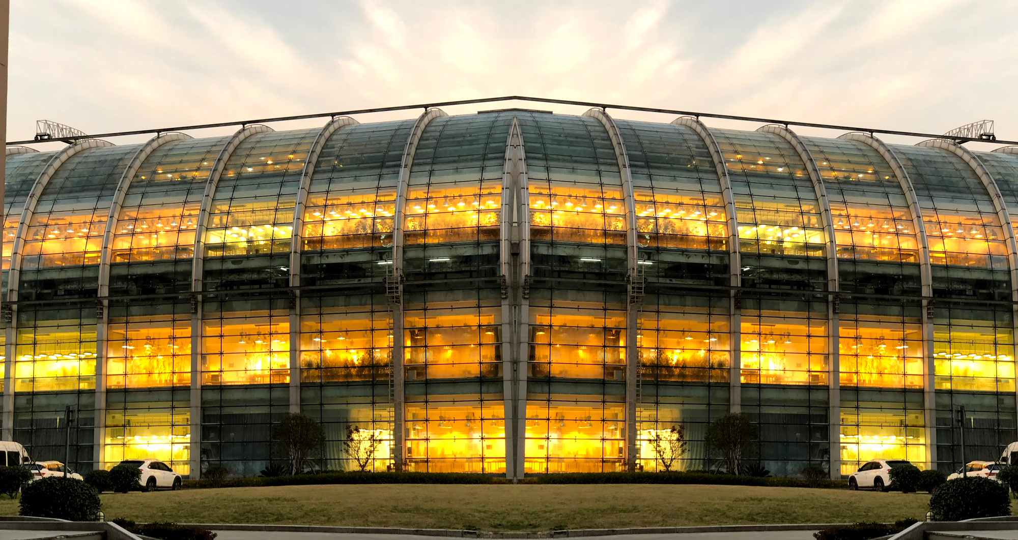 Center for Excellence in Molecular Plant Sciences, Shanghai Institute of Plant Physiology and Ecology, CAS