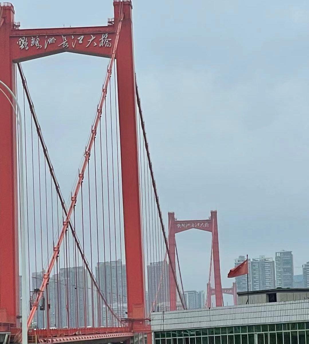 The Parrot Island Yangtze River bridge, Wuhan, Hubei, China